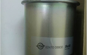 2247008B00_Lọc nhiên liệu Ssangyong Actyon 2008