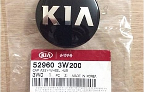 529603W200_Ốp lazang Kia K3