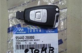 954402B800_Chìa khóa khiển Santafe
