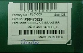 96473229_Má phanh sau Gentra