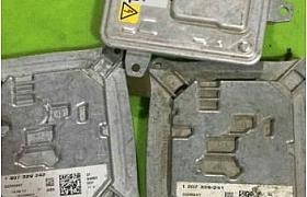 Bộ balast đèn pha land rover thùng to